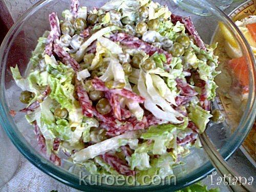 Салат капуста с колбасой и горошком рецепт с