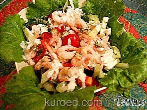Салат с мясом краба и креветками