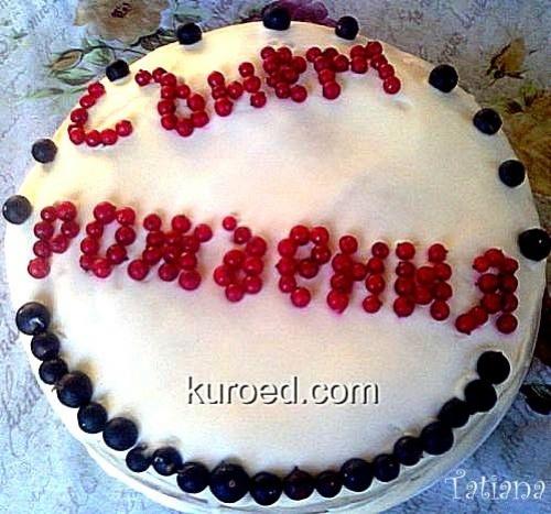 Торт к чаю Мамочкин